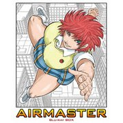 「エアマスター」Blu-ray BOX