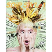 Snip Style (スニップ スタイル) 2021年 01月号 [雑誌]
