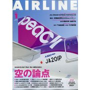 AIRLINE (エアライン) 2021年 01月号 [雑誌]