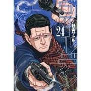 ゴールデンカムイ 24(ヤングジャンプコミックス) [コミック]