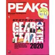 PEAKS (ピークス) 2021年 01月号 [雑誌]