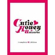 Cutie Honey Universe Complete Edition