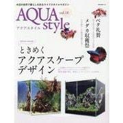 Aqua Style VOL.18 [ムックその他]