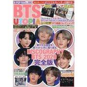 K-POP FAN Vol.6(G-mook 210) [ムックその他]