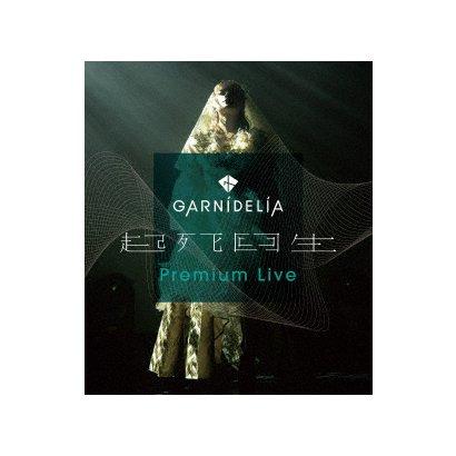 GARNiDELiA/GARNiDELiA 起死回生 Premium Live [Blu-ray Disc]