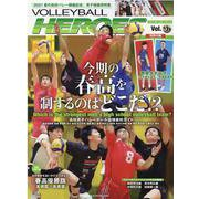 VOLLEYBALL HEROES Vol.3(B・B MOOK 1508) [ムックその他]