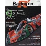 Racing on 510-Motorsport magazine(NEWS mook) [ムックその他]