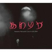 あめりか/Hosono Haruomi Live in US 2019