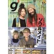 Tokyo graffiti 2021年 01月号 [雑誌]