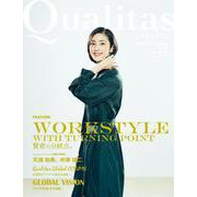 Qualitas vol.13 Special Edition [単行本]