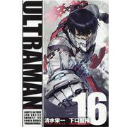 ULTRAMAN 16(ヒーローズコミックス) [コミック]