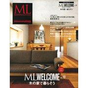 モダンリビング ML WELCOME Vol.10(モダンリビング) [ムックその他]