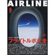 AIRLINE (エアライン) 2021年 02月号 [雑誌]