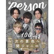 TVガイドperson vol.100 ISSUE-話題のPERSONの素顔に迫るPHOTOマガジン(TOKYO NEWS MOOK 891号) [ムックその他]