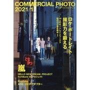 COMMERCIAL PHOTO (コマーシャル・フォト) 2021年 01月号 [雑誌]