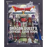 ドラゴンクエストX いばらの巫女と滅びの神 オンライン公式ガイドブック 魔界+魔剣士+冒険のデータ編 バージョン5.0~5.4 [ムックその他]