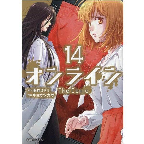 オンラインThe Comic 14(エッジスタコミックス) [コミック]