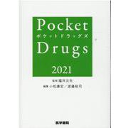 Pocket Drugs 2021 [単行本]
