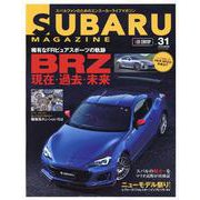 SUBARU MAGAZINE vol.31(CARTOP MOOK) [ムックその他]