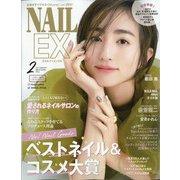 NAIL EX 2021年 02月号 [雑誌]