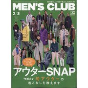 MEN's CLUB 2021年 03月号 [雑誌]