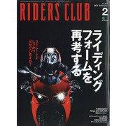 RIDERS CLUB (ライダース クラブ) 2021年 02月号 [雑誌]