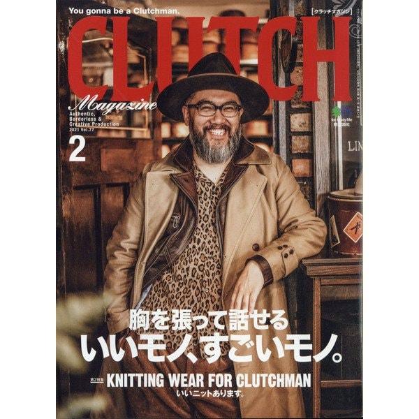 CLUTCH Magazine (クラッチ・マガジン) 2021年 02月号 [雑誌]