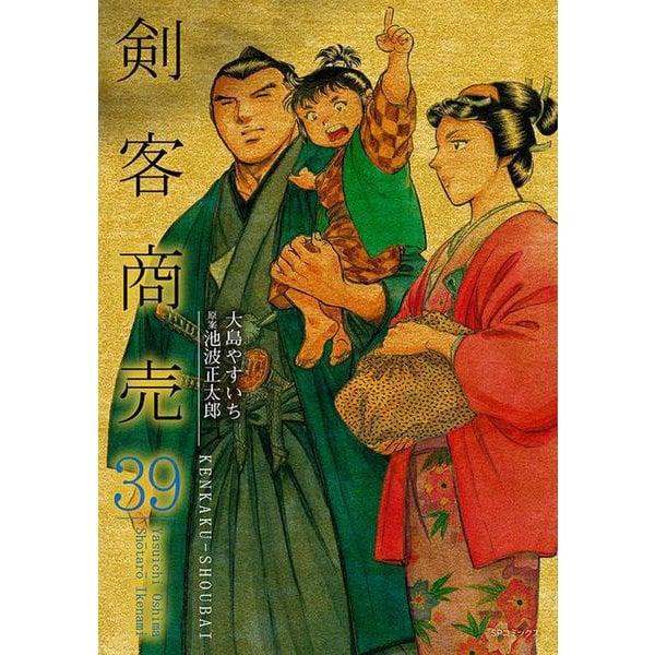剣客商売<39巻>(SPコミックス) [コミック]