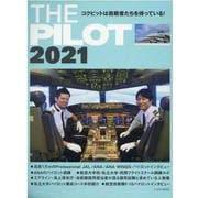 THE PILOT 2021-プロパイロットになるための就活ガイド(イカロス・ムック) [ムックその他]