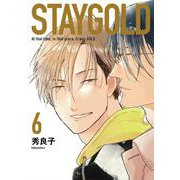 STAYGOLD<6>(on BLUE COMICS) [コミック]