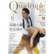 Quadruple Axel 2021 シーズン開幕スペシャ-フィギュアスケート男子ファンブック(別冊山と溪谷 732号) [ムックその他]