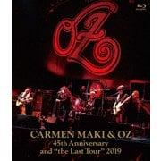"""カルメン・マキ&OZ 45th Anniversary and """"the Last Tour"""" 2019"""