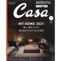 Casa BRUTUS (カーサ ブルータス) 2021年 02月号 [雑誌]