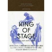 KING OF STAGE―ライムスターのライブ哲学 [単行本]