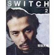 SWITCH Vol.39 No.2 特集 常田大希の世界 [単行本]