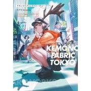 KEMONO FABRIC TOKYO―モグモArtworks [単行本]