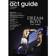 act guide (2020 Season7)-舞台総合専門誌(TOKYO NEWS MOOK 895号) [ムックその他]