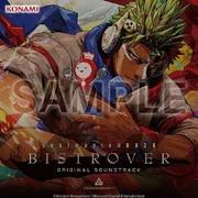 beatmania ⅡDX 28 BISTROVER ORIGINAL SOUNDTRACK