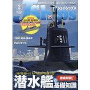 J Ships (ジェイ・シップス) 2021年 02月号 [雑誌]