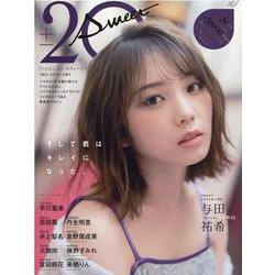 20(+-)SWEET 2021 JANUARY(B.L.T.MOOK 89号) [ムックその他]
