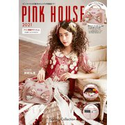 PINK HOUSE 2021 [ムックその他]