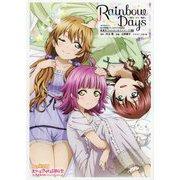 Rainbow Days―彼方・エマ・璃奈(ラブライブ!虹ヶ咲学園スクールアイドル同好会素顔のフォトエッセイシリーズ〈02〉) [単行本]