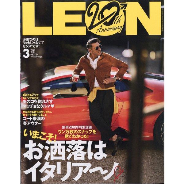 LEON (レオン) 2021年 03月号 [雑誌]