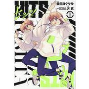 ヒッツ 1(ヒーローズコミックス) [コミック]