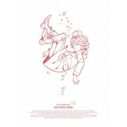 ヨドバシ.com - 約束のネバーランド Season 2 VOL.1 [DVD] 通販【全品 ...