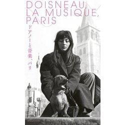 ドアノーと音楽、パリ [単行本]