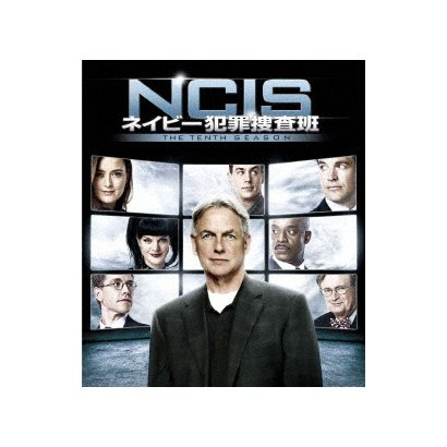 NCIS ネイビー犯罪捜査班 シーズン10<トク選BOX> [DVD]