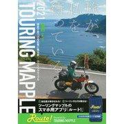 TOURING MAPPLE 関西 14版 [全集叢書]