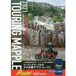 TOURING MAPPLE 九州沖縄 14版 [全集叢書]