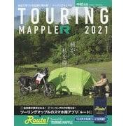 TOURING MAPPLE R 中部北陸 12版 [全集叢書]